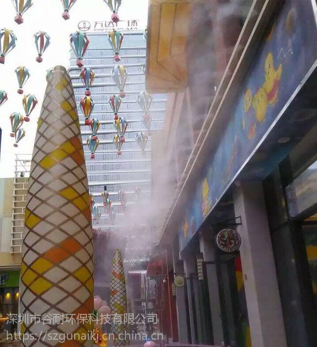 酒吧人造雾喷头 雾森加湿装置在线咨询 案例(萍乡|抚州|景德镇|新余|鹰潭|永新|乐平)