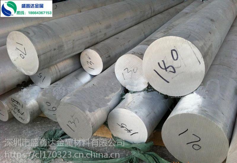 专业生产批发00Cr27Mo不锈钢棒耐腐蚀不锈钢棒