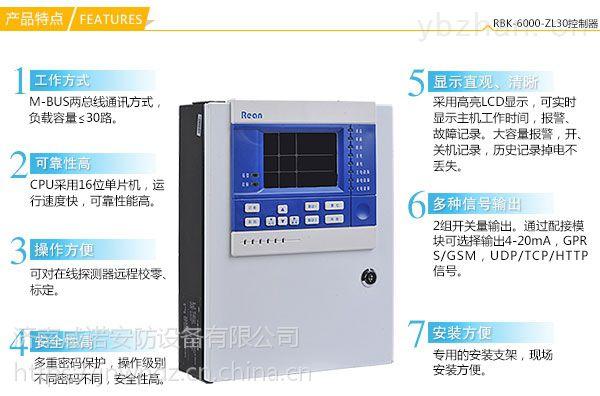 西安天然气报警器现货供应固定式厂家直销
