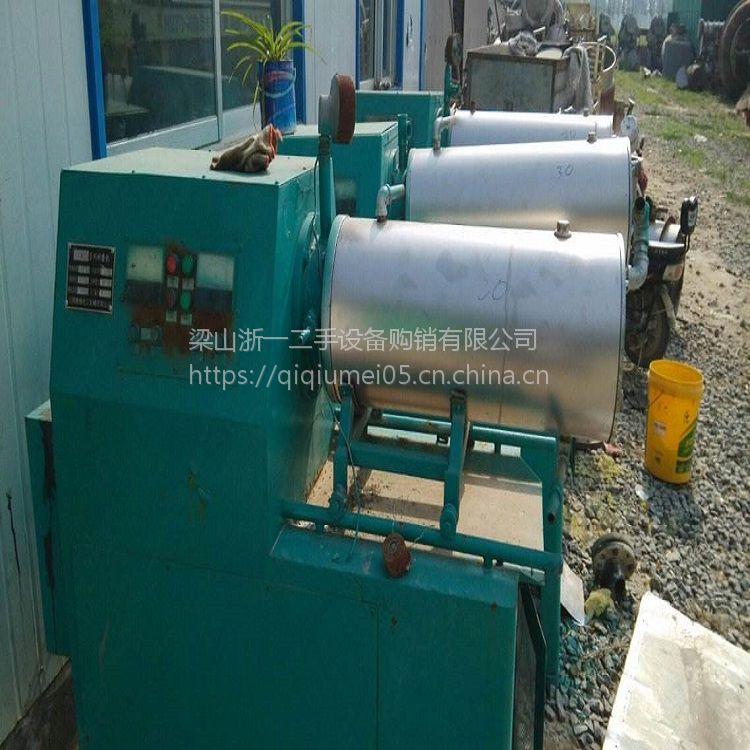 长期供应二手砂磨机 卧式锥形砂磨机