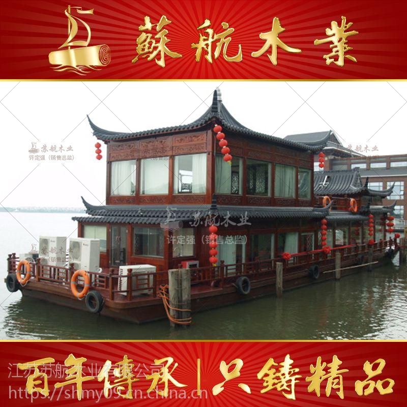 大型餐饮画舫船水上餐厅船双层画舫木船水上宾馆电动观光船旅游船