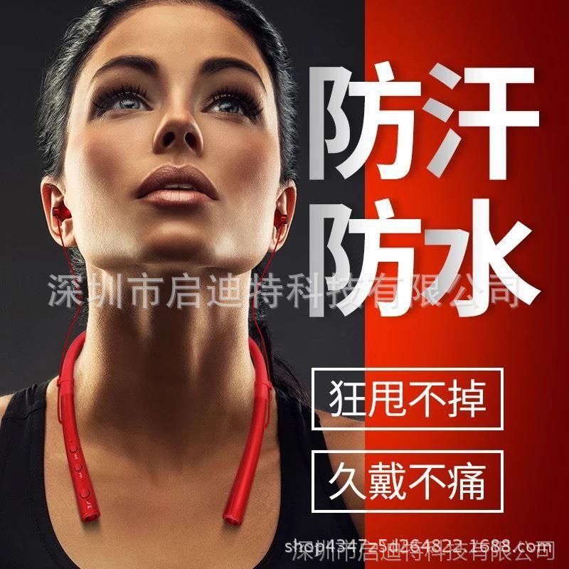 2018新款HBQ-Q14蓝牙无线耳机运动颈挂脖头戴式跑步耳机入耳式