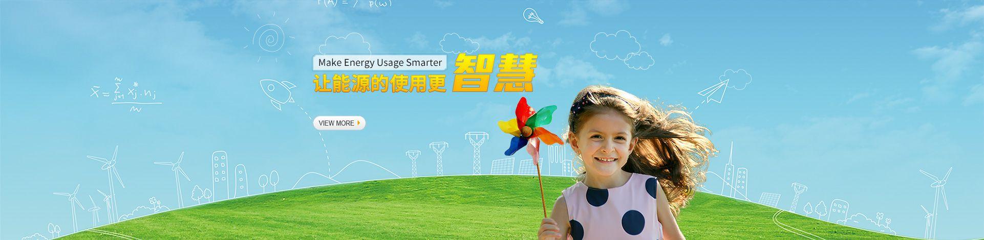 北京爱博精电科技有限公司