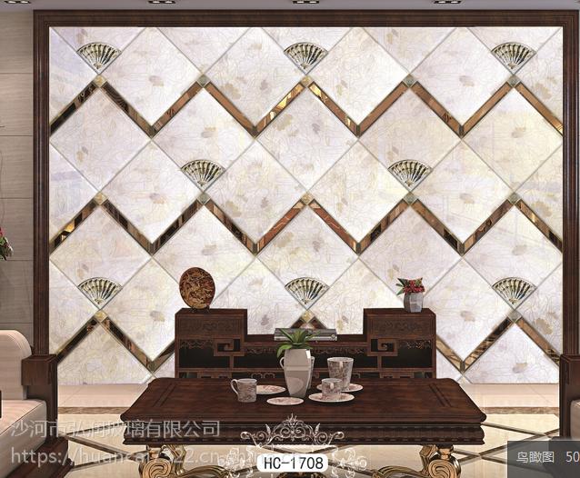 江苏泰州厂家定制 格纹墙面玻璃拼镜 客厅背景墙玻璃