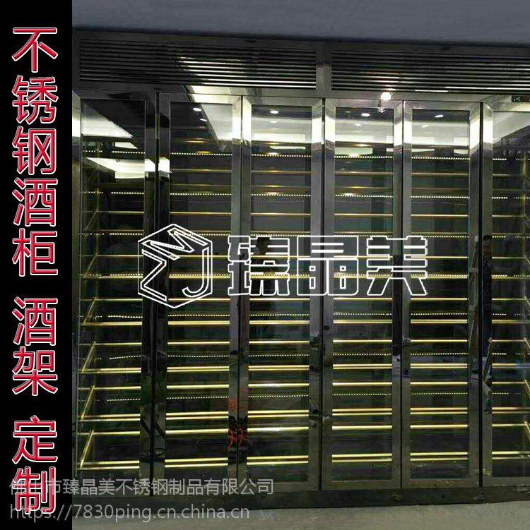 上海不锈钢酒柜定制恒温酒柜批发
