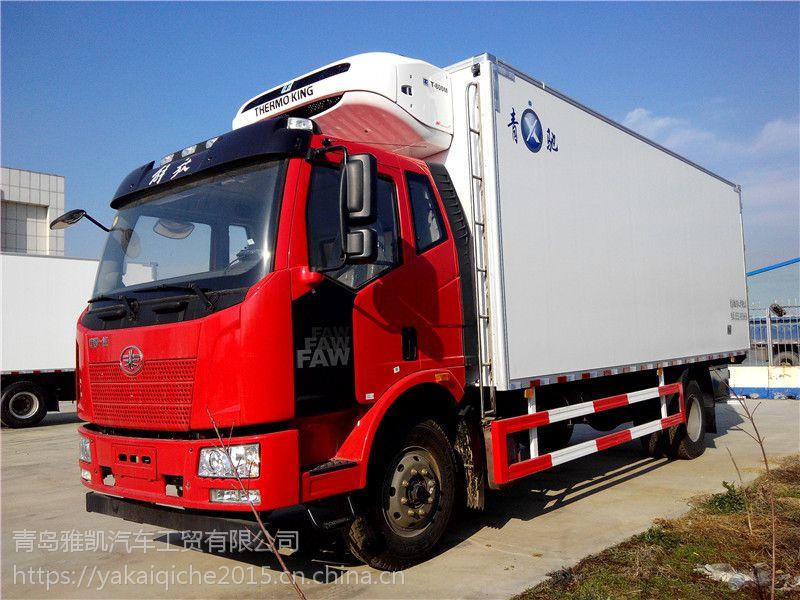 7.6米保鲜冷藏车价格,解放j6冷藏保鲜车报价,冷藏保鲜车