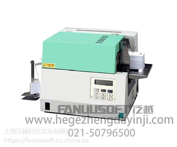 单张吊牌合格证打印机轴承标签打印机