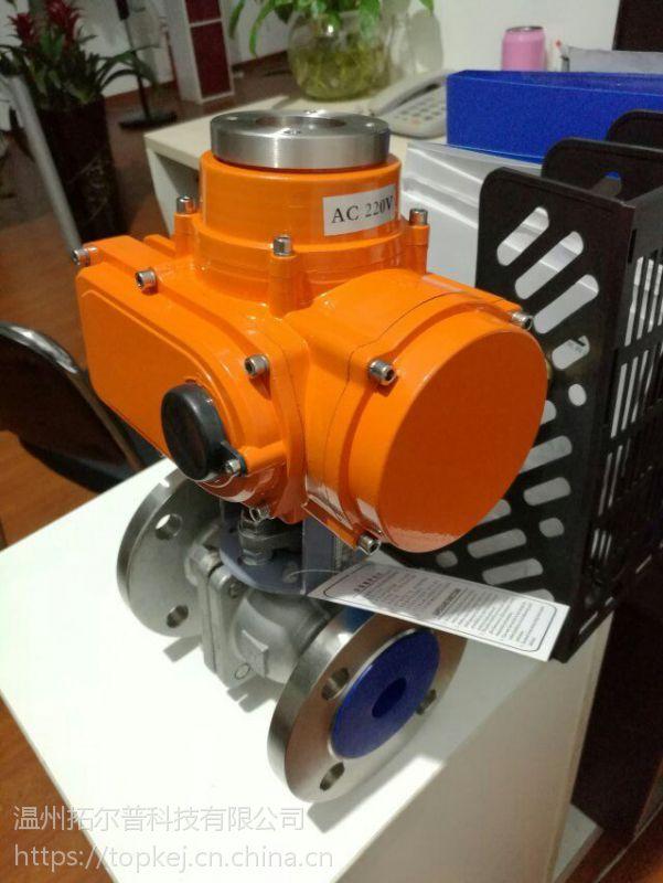 拓尔普 厂家直销 防爆角行程电动执行器 防爆电动执行机构 精小型电动头