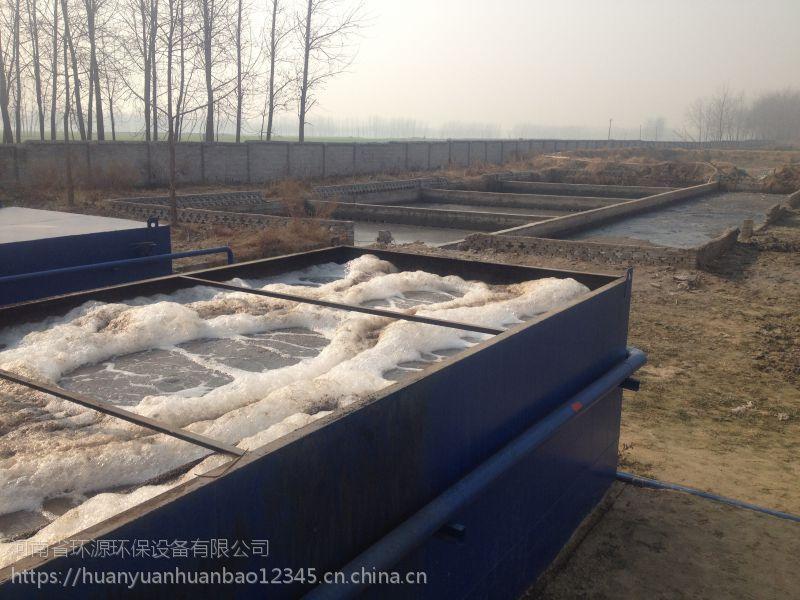一体化农村生活污水治理设备