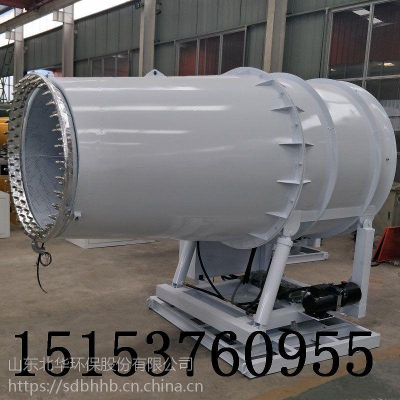 建筑工地用扬尘治理雾炮 全自动除尘设备 安徽风清环保厂家直销