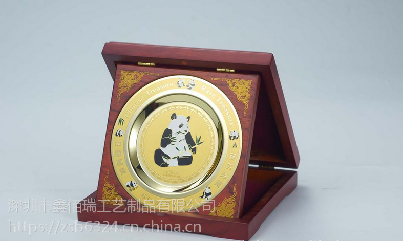 金属纪念盘制作单价深圳教授退休奖盘设计订做厂家