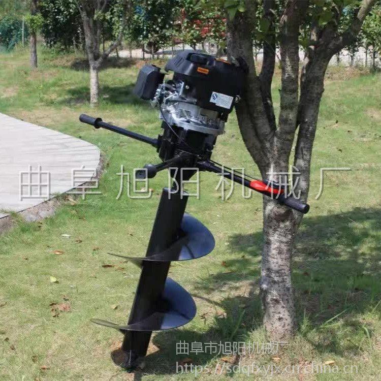 供应植树挖坑机四冲程打洞机双人操作钻孔机农用打眼机