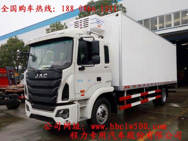 福田G7面包型冷藏车价格