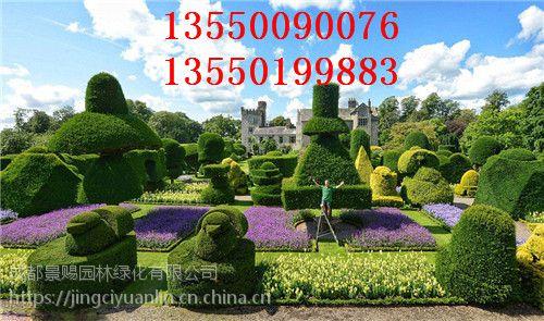 绿雕仿真造型厂家制作景观雕塑造型,四川雕塑造型厂