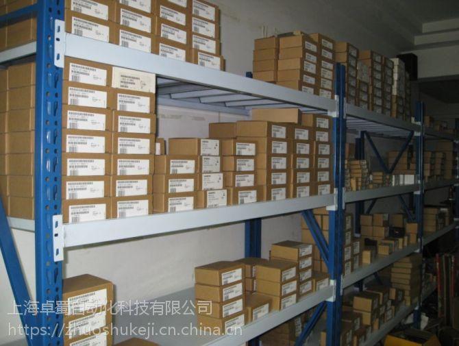 上海西门子PLC模块一级代理商