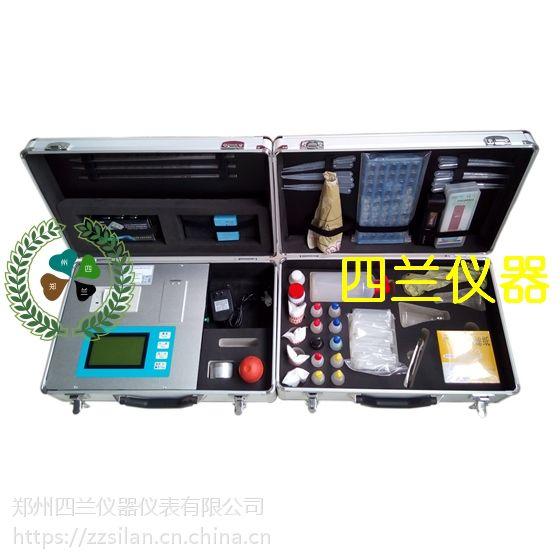 SL-TFQ全功能(土壤/肥料/作物/食品)养分速测仪厂家直销