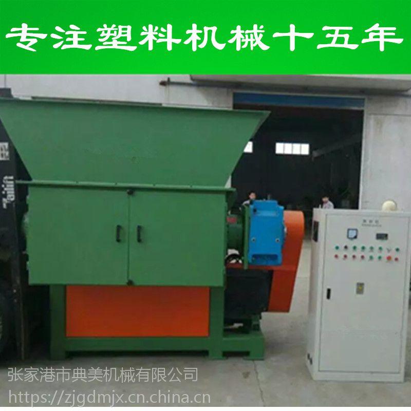 张家港典美机械 薄膜无水清洗回收设备