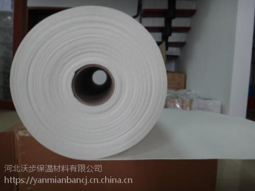 厂家大量供应专业硅酸铝纤维毯、毡--河北沃步保温材料公司