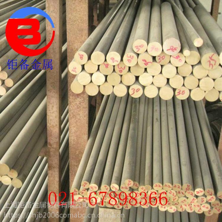 上海 B10镍白铜棒是什么材料 对应牌号c70600白铜板