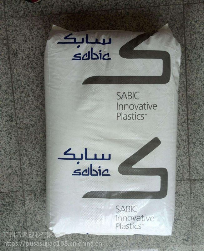 SABIC NORYL WCD795-无卤阻燃PPO Resin