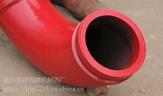 泵车双层耐磨弯头/三一泵车弯头