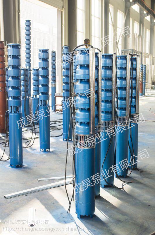 专业的热水深井泵