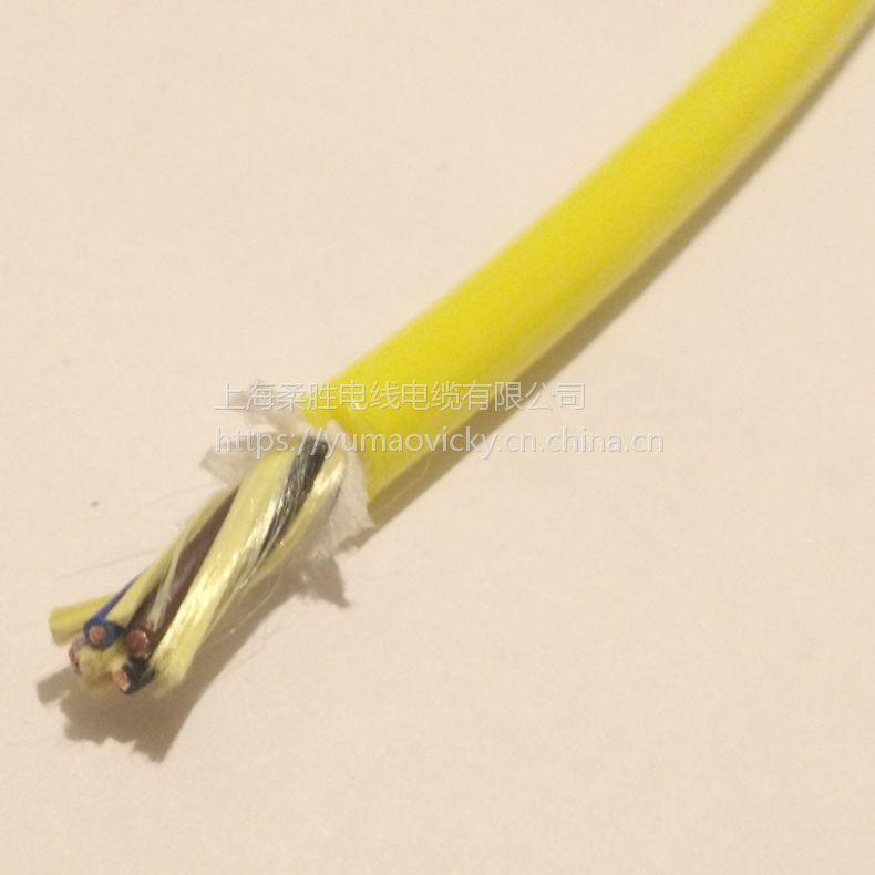 水密电缆4/6/8/10/3/5/7/9芯 凯夫拉水下线缆