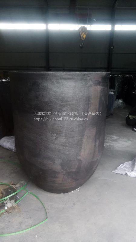 供应特效石墨碳化硅坩埚 石墨坩埚