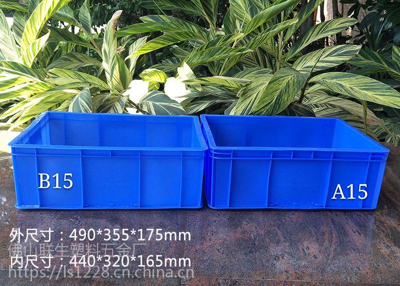 佛山乔丰厂家纸箱乔丰塑料直销生产塑料周转箱五金零件箱汽车配件箱