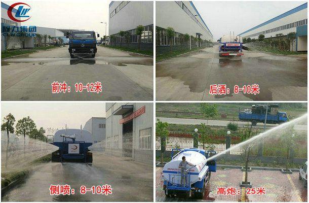 http://himg.china.cn/0/4_219_235238_610_400.jpg