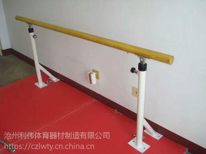 江西哪里有卖舞蹈练习把杆的厂家 舞蹈把杆价格