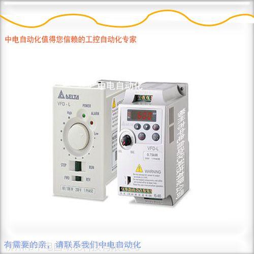 变频器台达变频器中达电通M系列VFD015M43A 三相