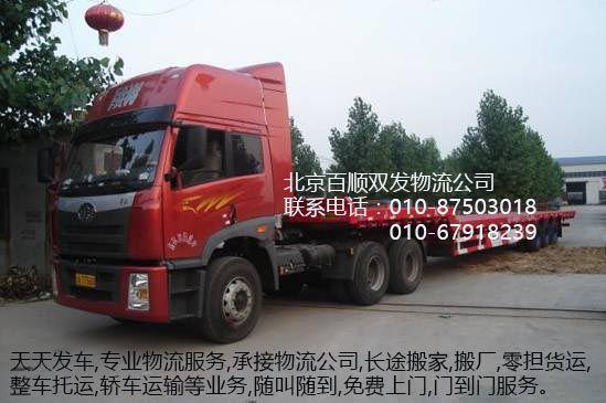 http://himg.china.cn/0/4_219_237214_549_365.jpg