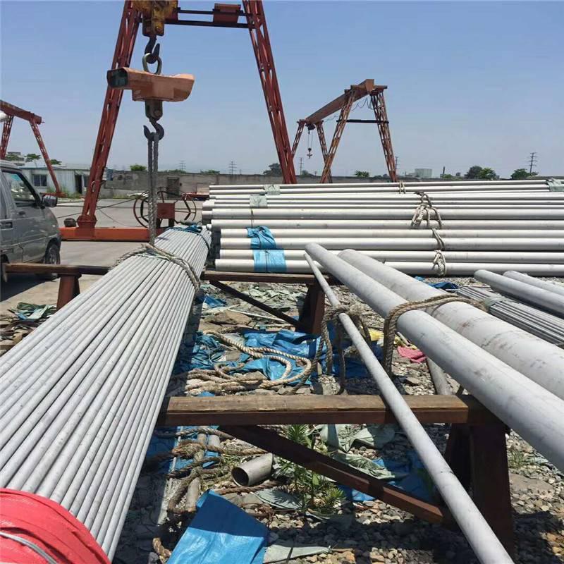 惠州流体不锈钢管S31803 73*3质量有保障