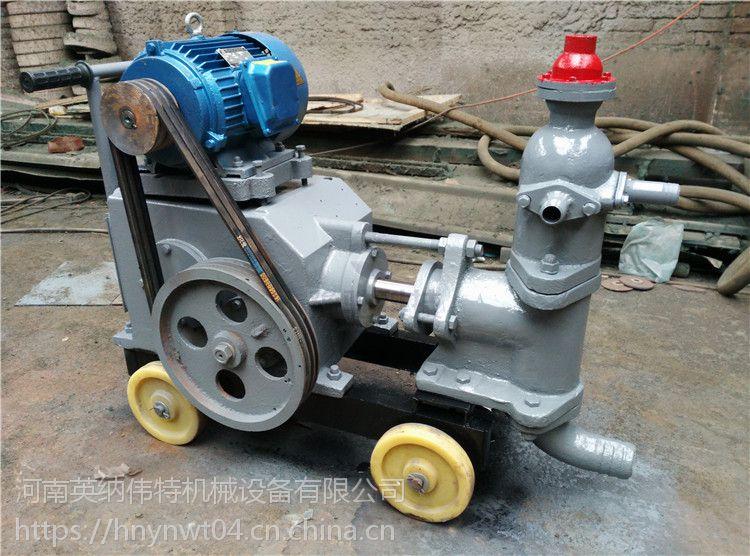 水泥注浆机 高压堵漏注浆机 双液注浆机功率