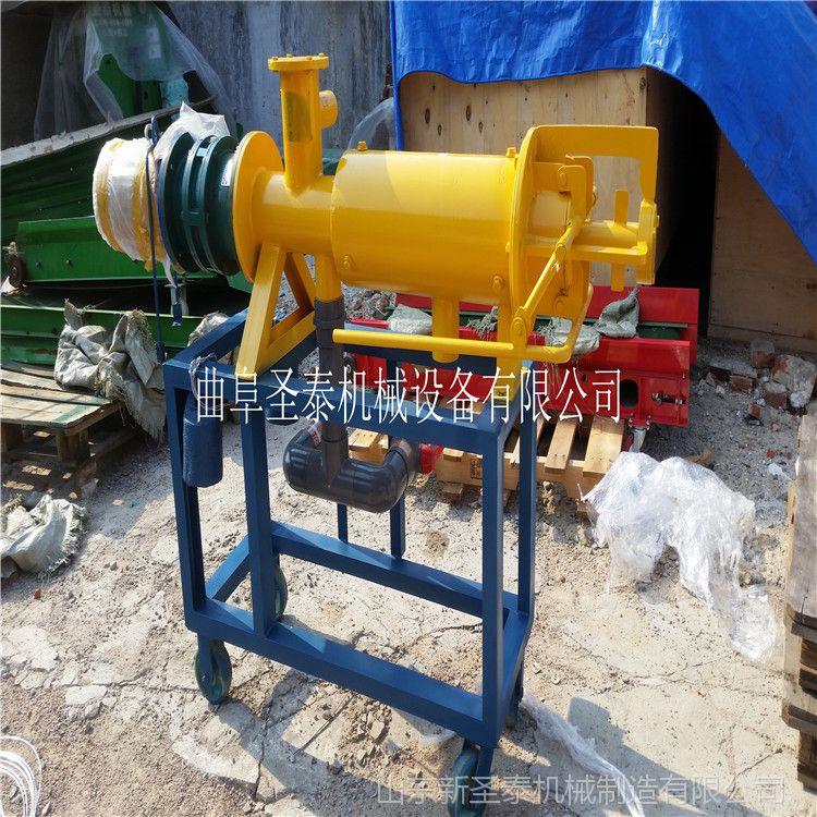 供应固液分离机 大量固液分离机 猪粪脱水设备