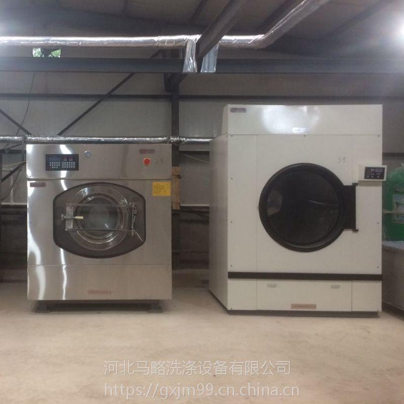 供应石家庄洗衣房设备 8公斤干洗机