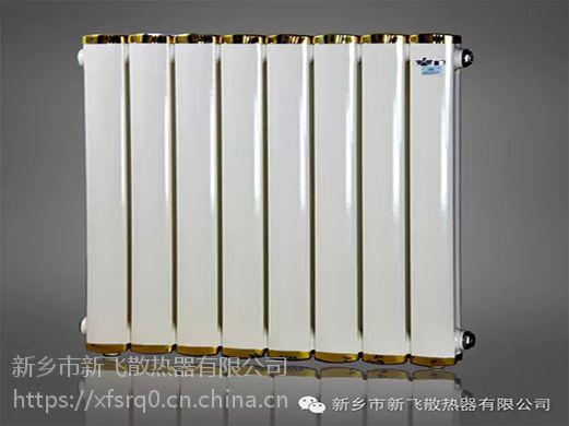 新飞散热器公司提供可带8平方米的8柱元宝换热器