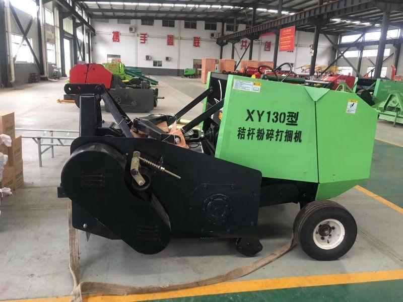 鑫联牌130型秸秆粉碎打捆机工作视频