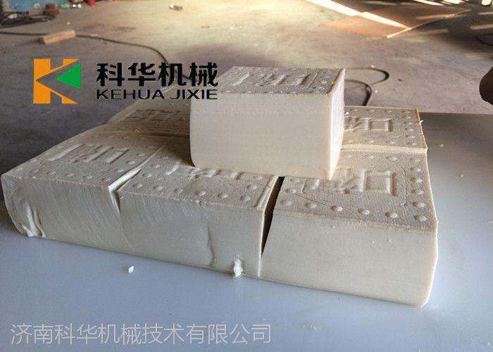 山东哪有卖冲浆豆腐机械设备的 小型冲浆豆腐机多少钱一套 磨浆设备价钱