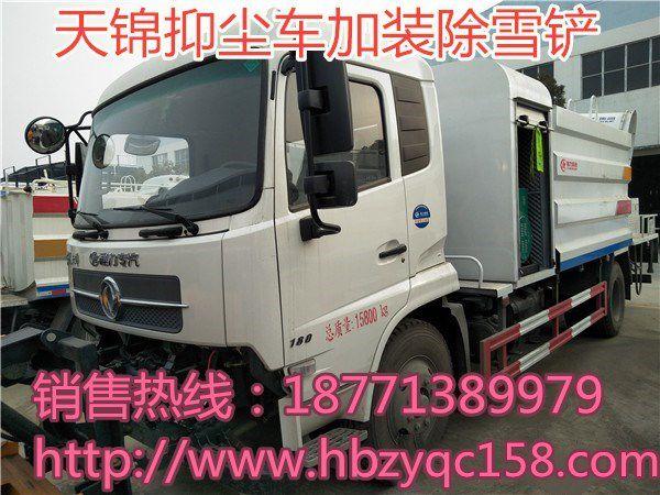http://himg.china.cn/0/4_21_1041981_600_450.jpg