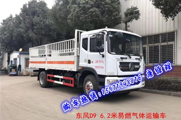 http://himg.china.cn/0/4_21_1042939_750_499.jpg