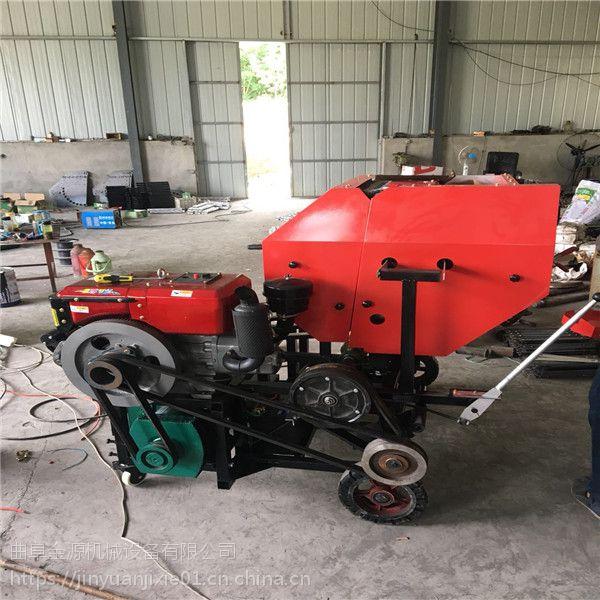柴油带动打捆包膜机 玉米秸秆全自动打捆机
