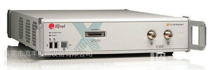 莱特波特IQXEL80 IQXEL80 IQXEL80