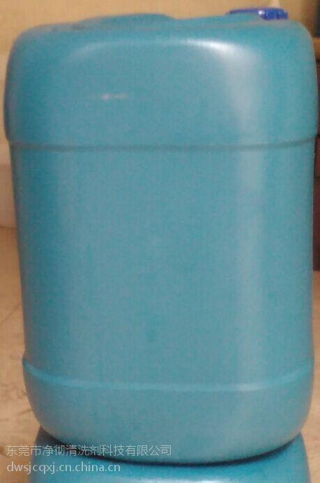 如何去除水泥地面油垢 专业清洗水磨石地板油污的材料 净彻