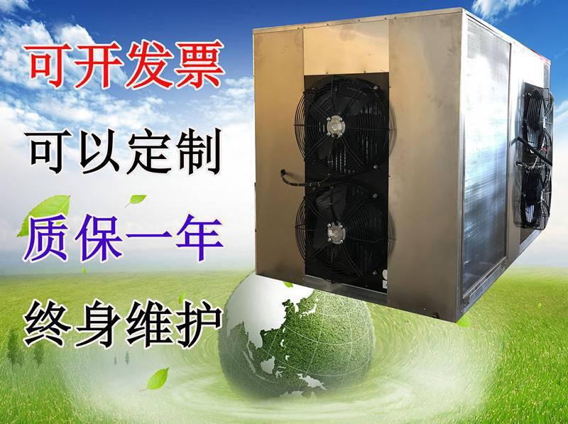 楠木微波烘干机设备