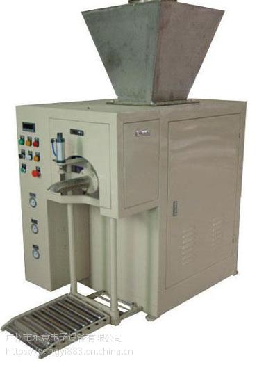 石英粉包装机 石英粉自动定量包装机