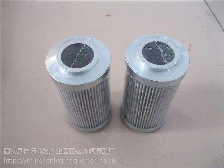 美国进口滤芯SFX-1300*20滤芯(在线咨询)