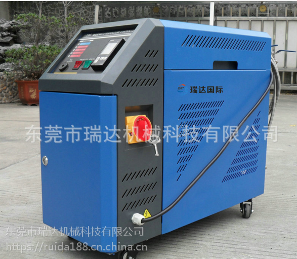 厂家供应 双机一体控温机 全自动控温机 水模温机 举报