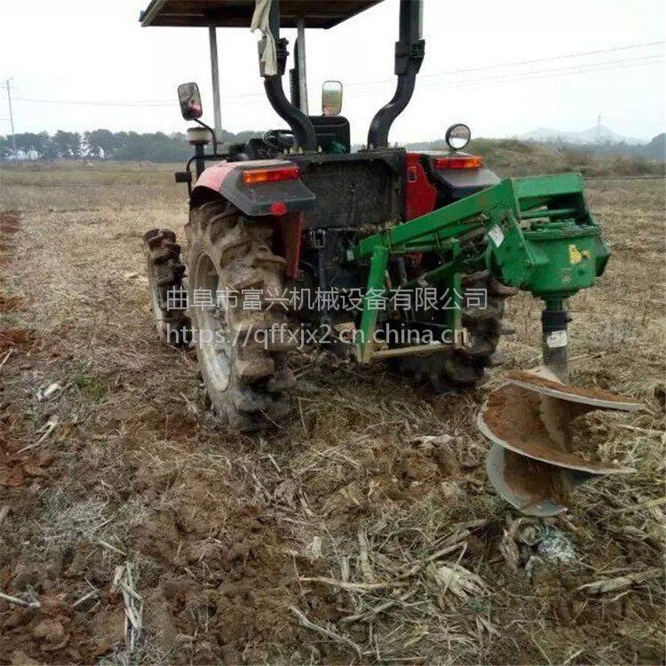 大型植树刨坑机厂家 富兴牌植树挖坑机 二冲程便捷式打孔机